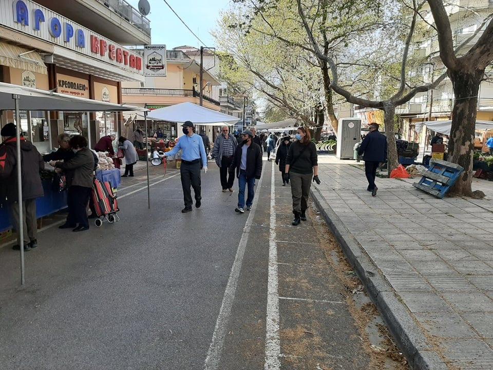 Δήμος Κοζάνης: Απαρέγκλιτη τήρηση των μέτρων προστασίας στη λαϊκή αγορά