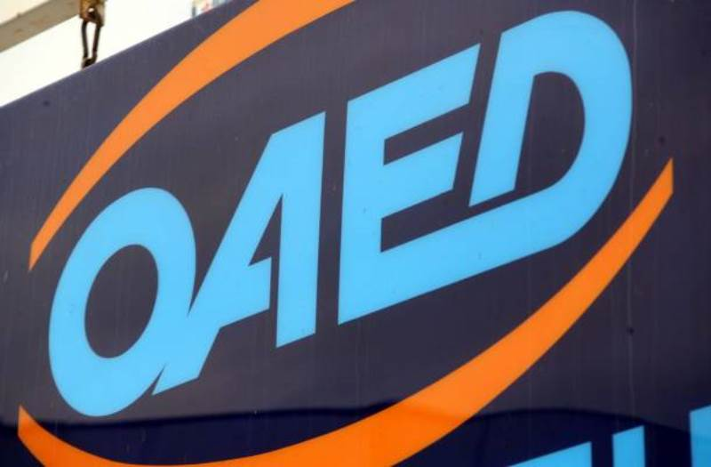 ΟΑΕΔ: Έκτακτη μηνιαία αποζημίωση