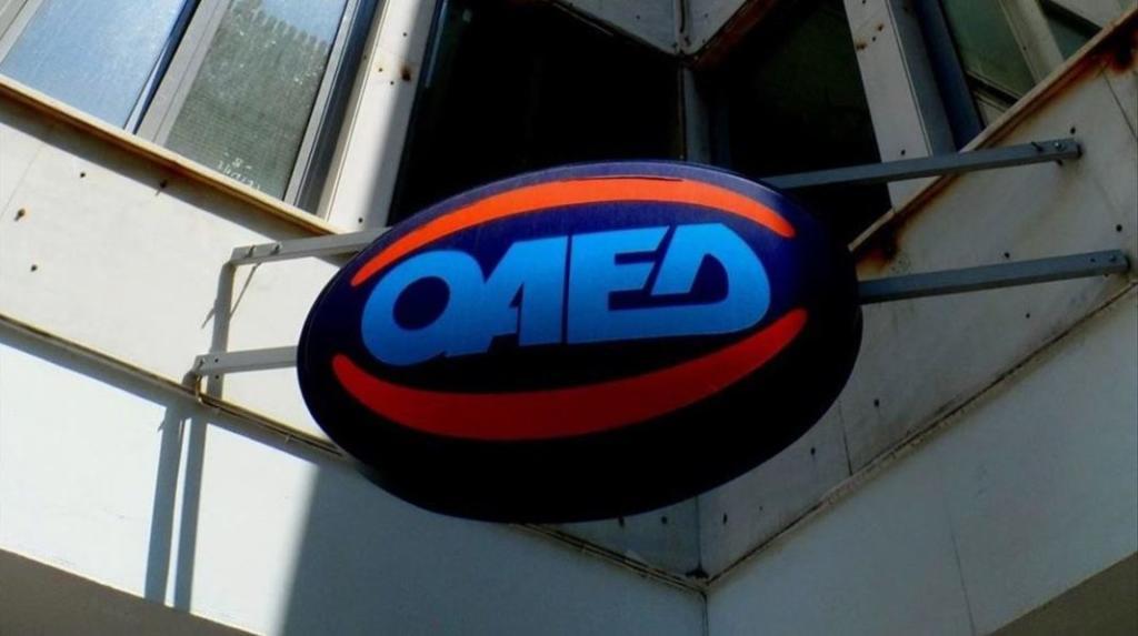 ΟΑΕΔ: Κλειστό το ΚΠΑ 2 Καστοριάς λόγω κρούσματος κορωνοϊού