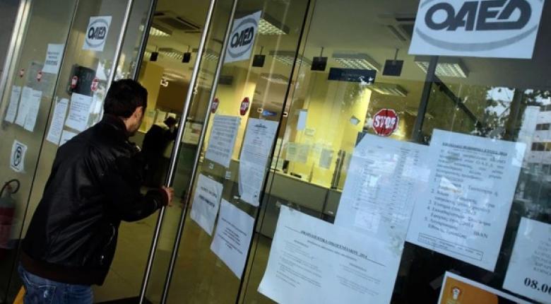 ΟΑΕΔ-Μακροχρόνια άνεργοι: Ξεκινούν οι αιτήσεις για τα 400 ευρώ - Μέχρι πότε θα γίνει η πληρωμή στους δικαιούχους