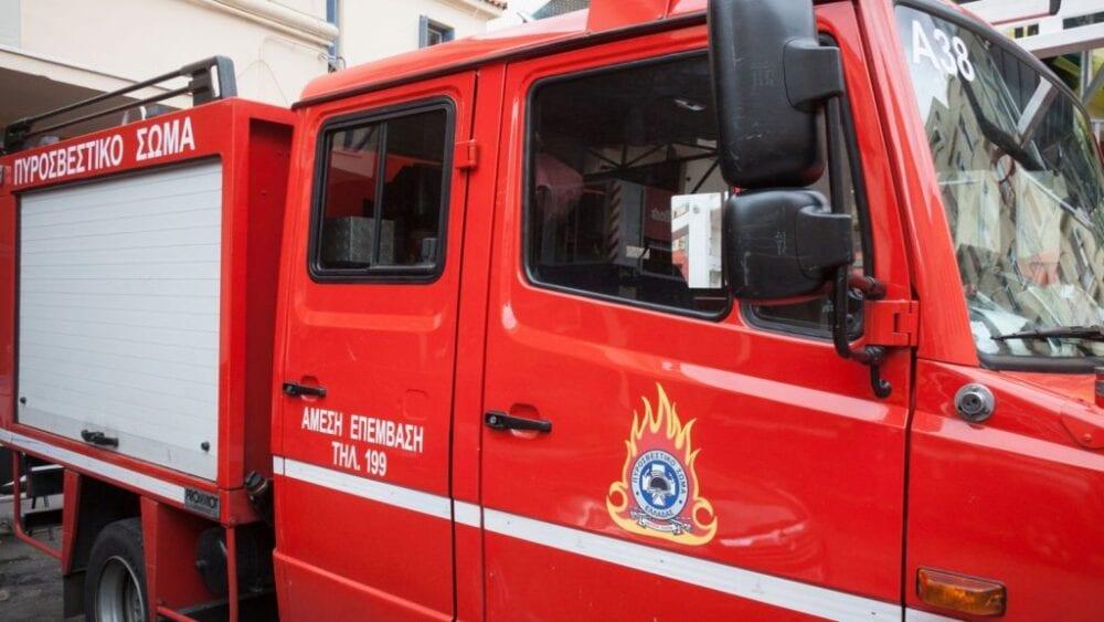 Πυροσβεστική: Ξεκίνησαν οι αιτήσεις για τις 1.300 προσλήψεις