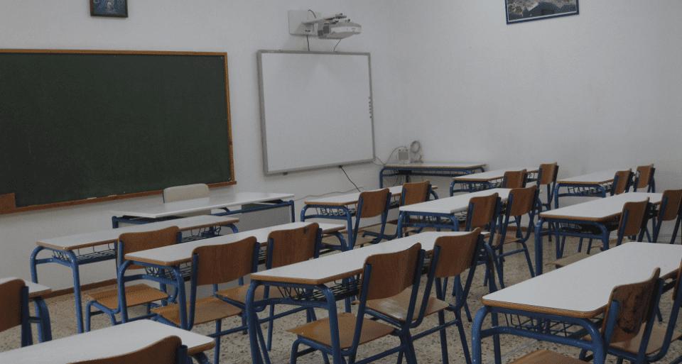 Λήξη σχολικού έτους στις 12 Ιουνίου και επίσημα (ΦΕΚ)