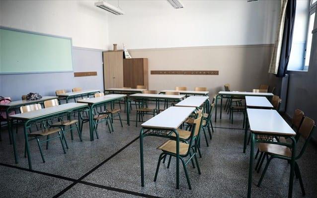 Ποιες δράσεις «κόβονται» από τα σχολεία (ΦΕΚ)