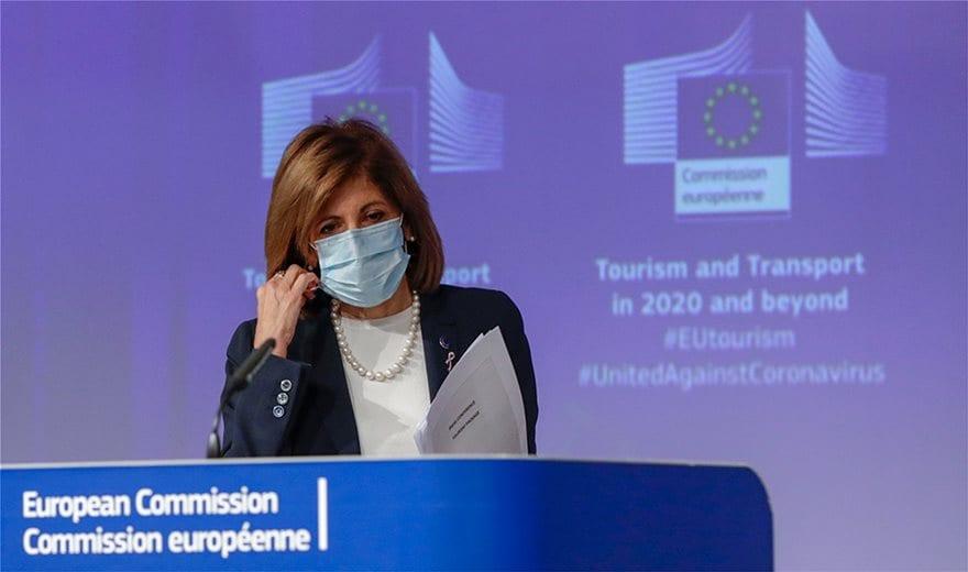 Δείτε όλο το σχέδιο της ΕΕ για τον τουρισμό 3