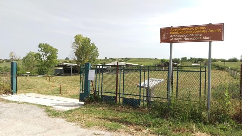 ΕΦΑ ΚΟΖΑΝΗΣ : Επαναλειτουργία Αρχαιολογικού Χώρου Αιανής 8