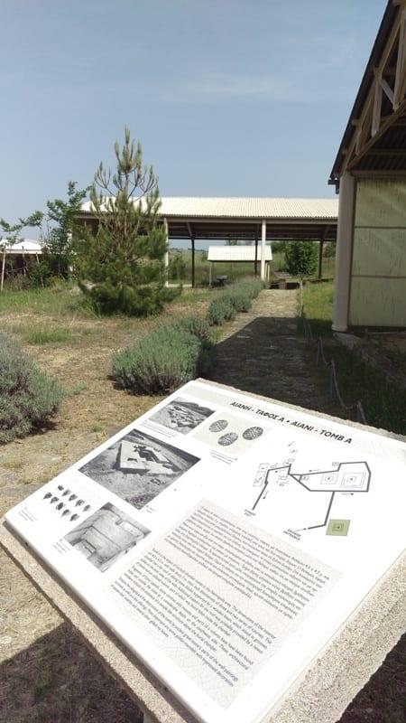 ΕΦΑ ΚΟΖΑΝΗΣ : Επαναλειτουργία Αρχαιολογικού Χώρου Αιανής 6