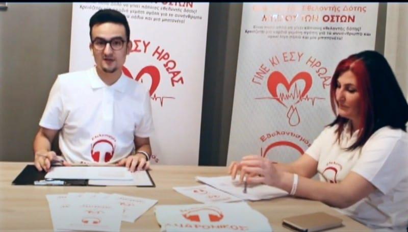 """Πτολεμαΐδα : 3η Ημέρα Εθελοντισμού """"Ανδρόνικος"""" (δείτε την διαδικτυακή εκπομπή )"""