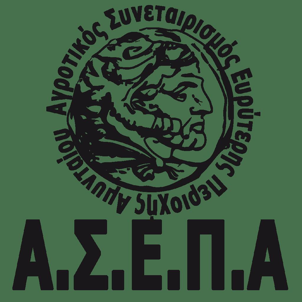 Ανακοίνωση Αγροτικού Συνεταιρισμού Ευρύτερης περιοχής Αμυνταίου