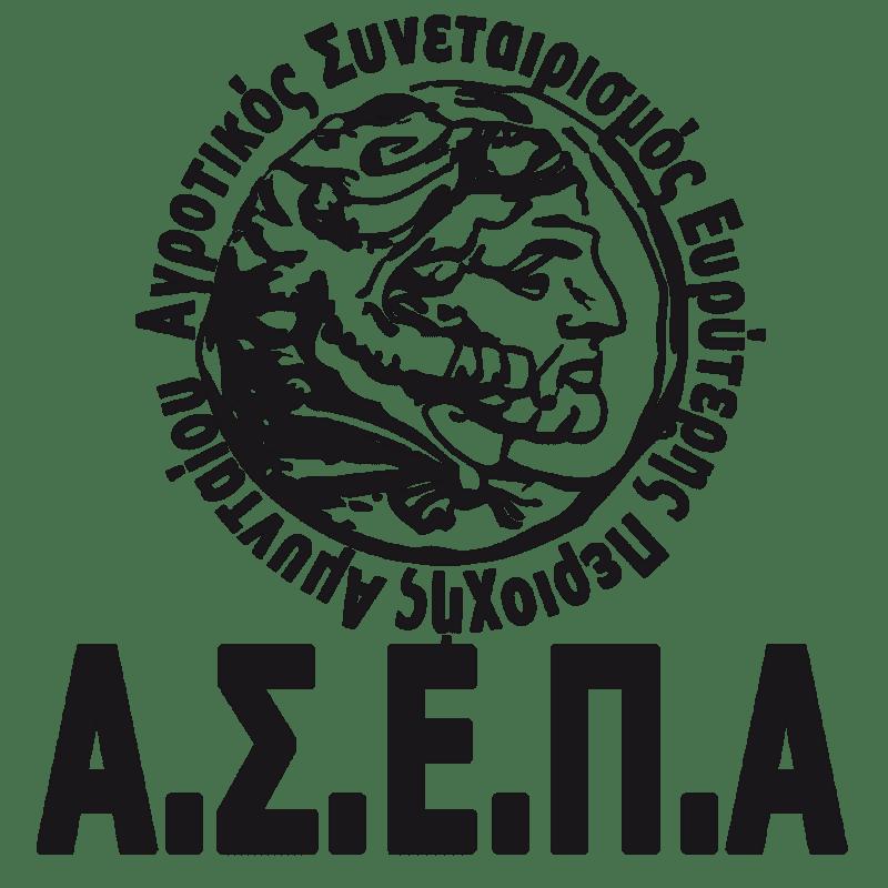Αμύνταιο: Σύσκεψη για τις αδικίες του ΕΛΓΑ