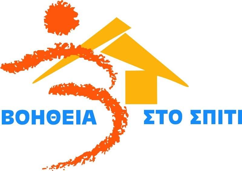 """ΑΣΕΠ: Οι 2.909 θέσεις του """"Βοήθεια στο Σπίτι"""" ανά Δήμο – Δημοσιεύεται η Προκήρυξη"""