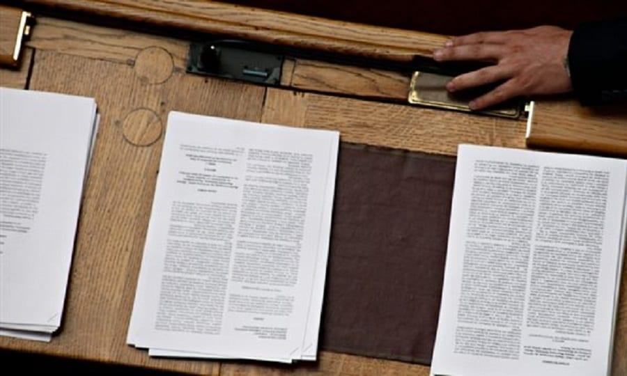 Νέα ΠΝΠ: Όλα τα μέτρα που περιλαμβάνει (έγγραφο)