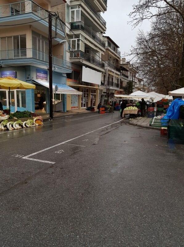 Δήμος Κοζάνης: Τροποποίηση της στάθμευσης οχημάτων στους χώρους της λαϊκής αγοράς Αριστοτέλους