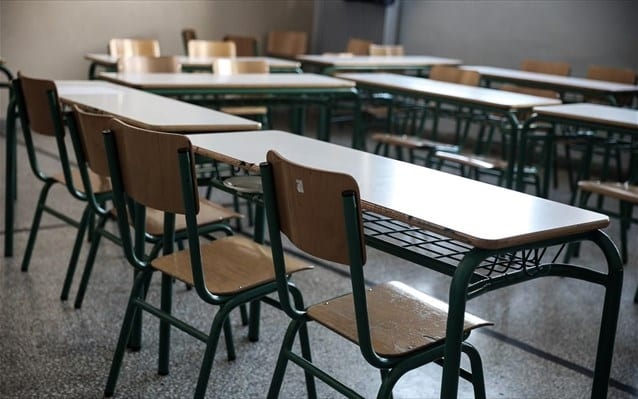 Oριστικό: Στις 14 Σεπτεμβρίου θα ανοίξουν τα σχολεία – Το απόγευμα οι ανακοινώσεις