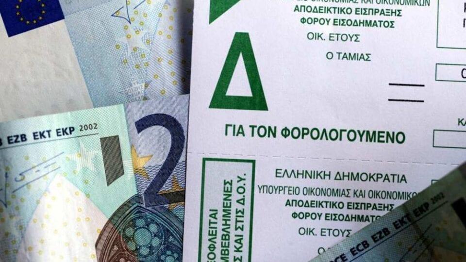 Παρατείνεται έως τις 29 Ιουλίου η προθεσμία για τις φορολογικές δηλώσεις
