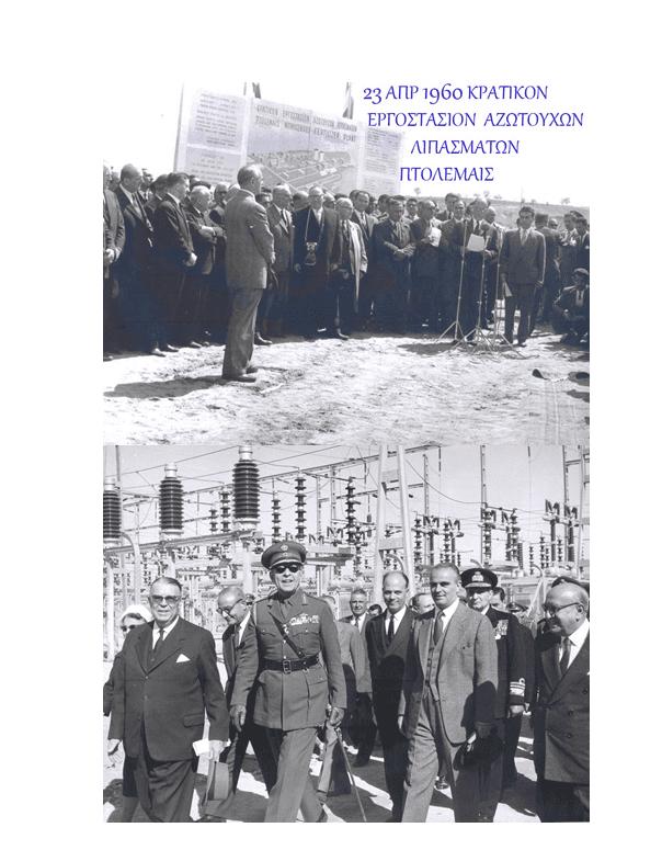 """Ο κύριος Μητσοτάκης το """"αλισβερίσι  με την Μυτιληναίος"""" - Και τα Δεσποτικά χαρακτηριστικά της Οθωμανικής κυριαρχίας στον πολιτικό βίο της χώρας 15"""