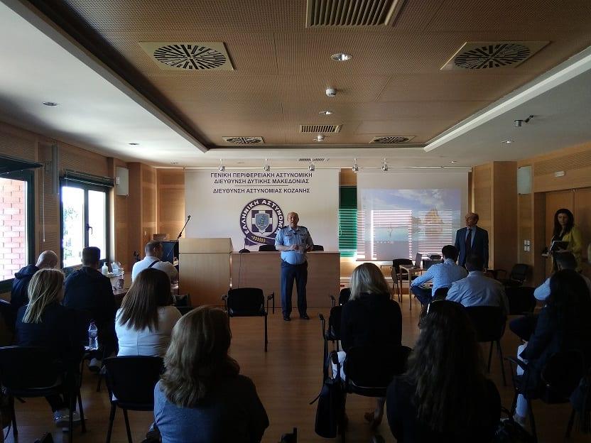 Ολοκληρώθηκε με επιτυχία εκπαίδευση που διοργανώθηκε από τη Γενική Περιφερειακή Αστυνομική Διεύθυνση Δυτικής Μακεδονίας σε θέματα αντιμετώπισης ενδοοικογενειακής βίας 7