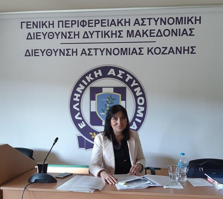 Ολοκληρώθηκε με επιτυχία εκπαίδευση που διοργανώθηκε από τη Γενική Περιφερειακή Αστυνομική Διεύθυνση Δυτικής Μακεδονίας σε θέματα αντιμετώπισης ενδοοικογενειακής βίας