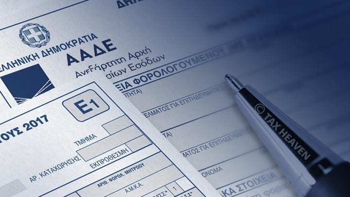 Φορολογικές δηλώσεις 2020: Έρχεται παράταση - Τι εξετάζεται