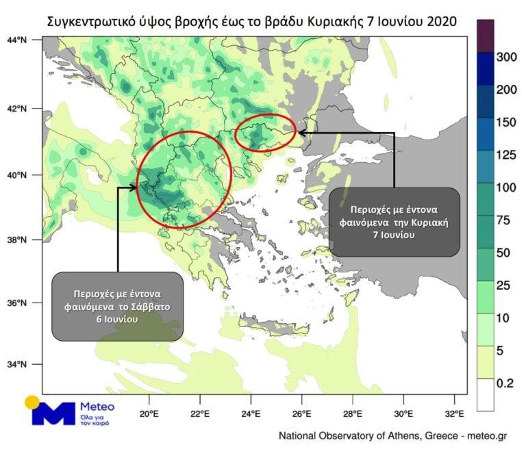 Καιρός: Ραγδαία επιδείνωση, πού θα εκδηλωθούν καταιγίδες 2