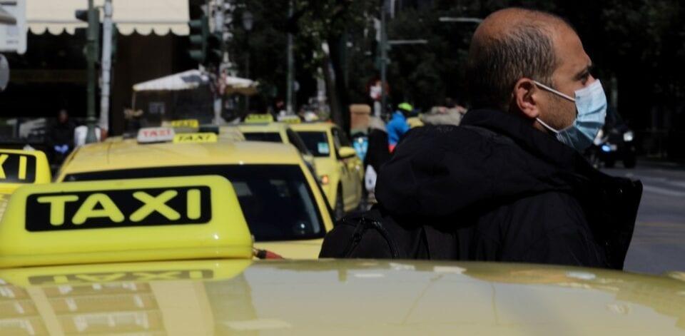 Αλλαγές σε Ι.Χ. και ταξί: Αυξάνεται ο αριθμός των επιβατών με νέα ΚΥΑ