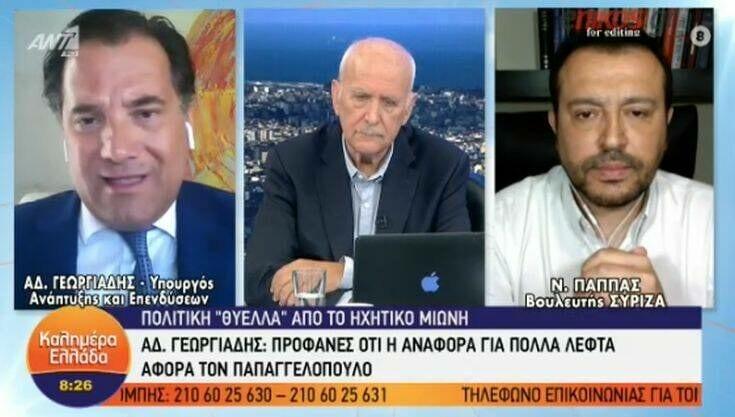 Άγρια κόντρα Γεωργιάδη-Παππά στον αέρα: «Είσαι για το Δελφινάριο» – «Είσαι υπουργός των νανογιλέκων»