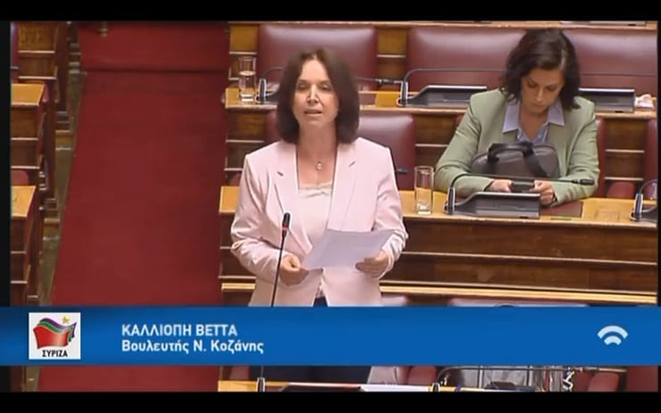 «Καλλιόπη Βέττα: Η κυβέρνηση της ΝΔ αντιμετωπίζει το κράτος ως φέουδο» 1