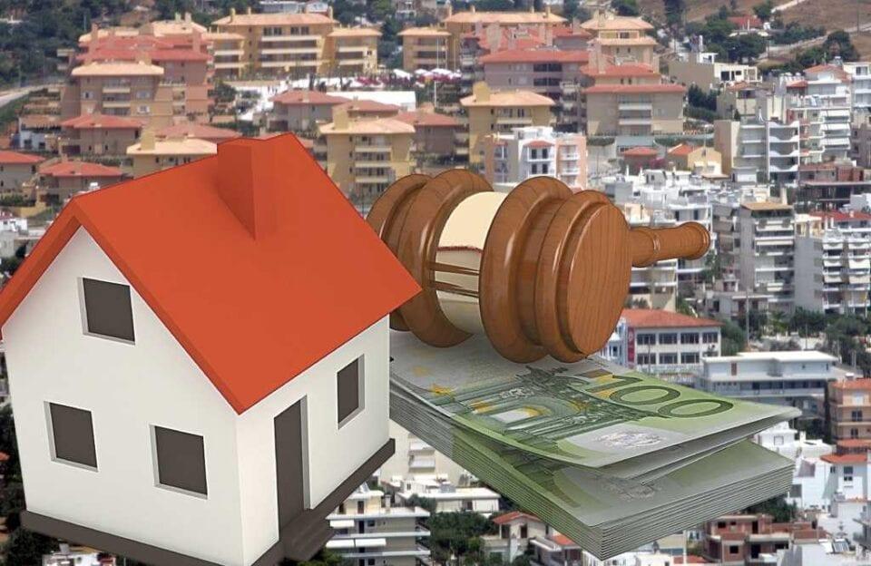 Νέος Πτωχευτικός Κώδικας: Θα πτωχεύουν και οι ιδιώτες, αλλά θα γλιτώνουν το σπίτι τους 1