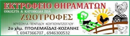 ΠΡΟΤΑΣΕΙΣ 116