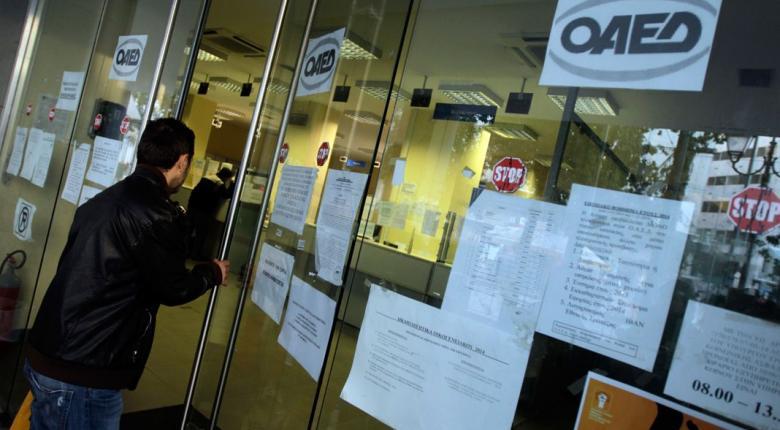 ΟΑΕΔ: Έρχονται δύο νέα προγράμματα για 12.000 ανέργους με μισθό ως 800 ευρώ - Δικαιούχοι και προϋποθέσεις