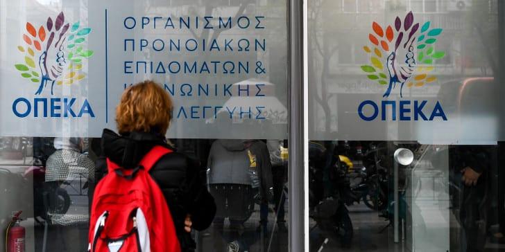 ΟΠΕΚΑ: Εβδομάδα πληρωμών -Καταβάλλονται 11 επιδόματα & παροχές
