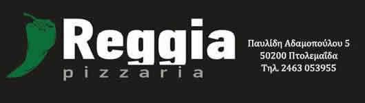 Eordaialive.com | Νέα- Ειδήσεις από - Πτολεμαΐδα, Εορδαία,Κοζάνη,Φλώρινα, Καστοριά, Γρεβενά,Δυτική Μακεδονία 19
