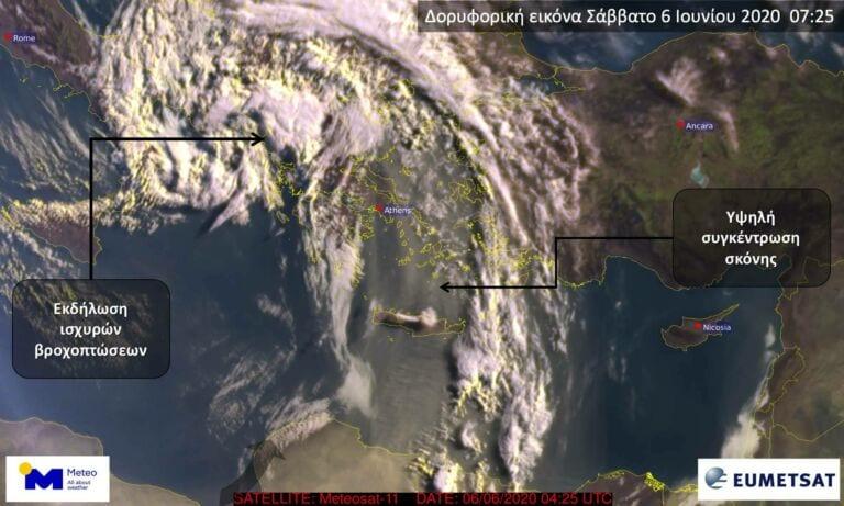 Καιρός: Ραγδαία επιδείνωση, πού θα εκδηλωθούν καταιγίδες