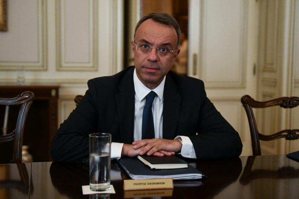 Χ. Σταϊκούρας: Εντός εβδομάδας ανακοινώσεις για τα αναδρομικά των συντάξεων – Δυνατότητα για μείωση φόρων, ενίσχυση οικονομίας, εξοπλιστικών και μέσα στο 2020