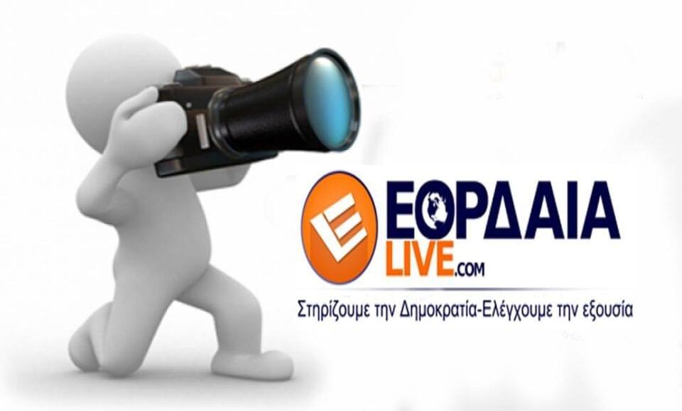 To φωτογραφικό ΚΛΙΚ του eordaialive.com - Κάπου στην Πτολεμαΐδα!