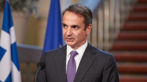 Ο Μητσοτάκης ενημερώνει αύριο τους πολιτικούς αρχηγούς