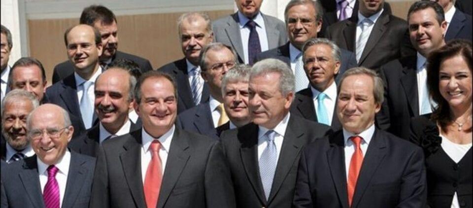 Έντονες διεργασίες για κεντροδεξιό κόμμα από «καραμανλικά» στελέχη εκτός ΝΔ - Απογοητευμένα από τον Κ.Μητσοτάκη