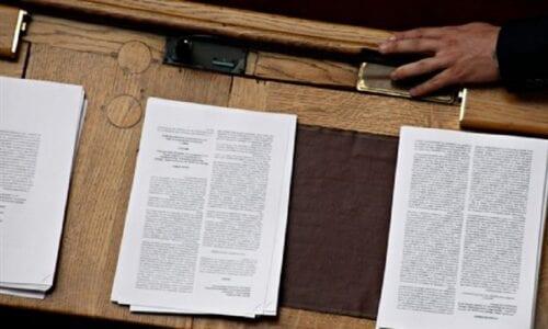 Ψηφιακή Διακυβέρνηση: Ψηφίστηκε το ν/σ -Αλλαγές σε άυλη συνταγογράφηση, ΕΟΠΠΥ, ΔΟΑΤΑΠ 1