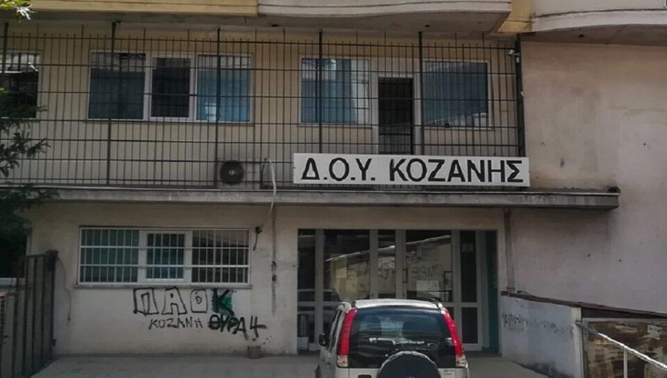 Κοζάνη: Προφυλακιστέος ο δράστης της επίθεσης με τσεκούρι την ΔΟΥ