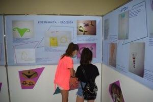Αρχαιολογικό Μουσείο Αιανής: Τα παιδιά εμπνέονται και δημιουργούν (φωτο) 18
