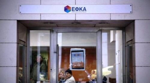 e-ΕΦΚΑ: Εγκύκλιος για την απασχόληση των συνταξιούχων