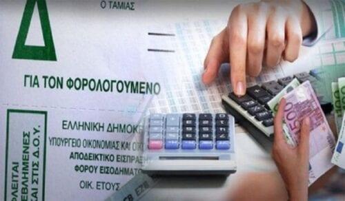 Παράταση φορολογικών δηλώσεων μέχρι 28 Αυγούστου