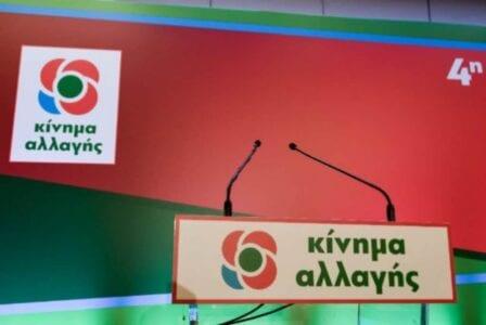 Η Ν.Ε. Κοζάνης στηρίζει τον αγώνα κατά της ιδιωτικοποίησης της Δ.Ε.Η..