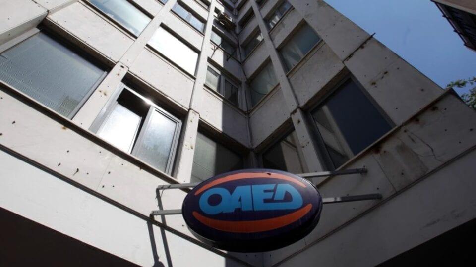 ΟΑΕΔ: Ξεκινούν σήμερα τρία προγράμματα για 15.000 ανέργους (λίστα)