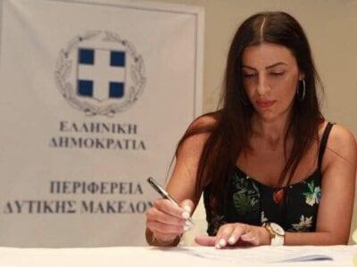 Η Περιφέρεια Δυτικής Μακεδονίας θέτει ξανά σε λειτουργία τις τηλεφωνικές γραμμές ψυχολογικής υποστήριξη