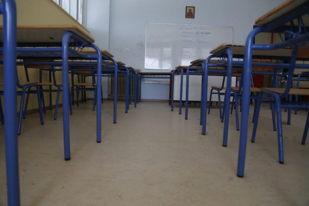 Π.Ε Κοζάνης: Ποια σχολεία αναστέλλουν τη λειτουργία τους (λίστα)
