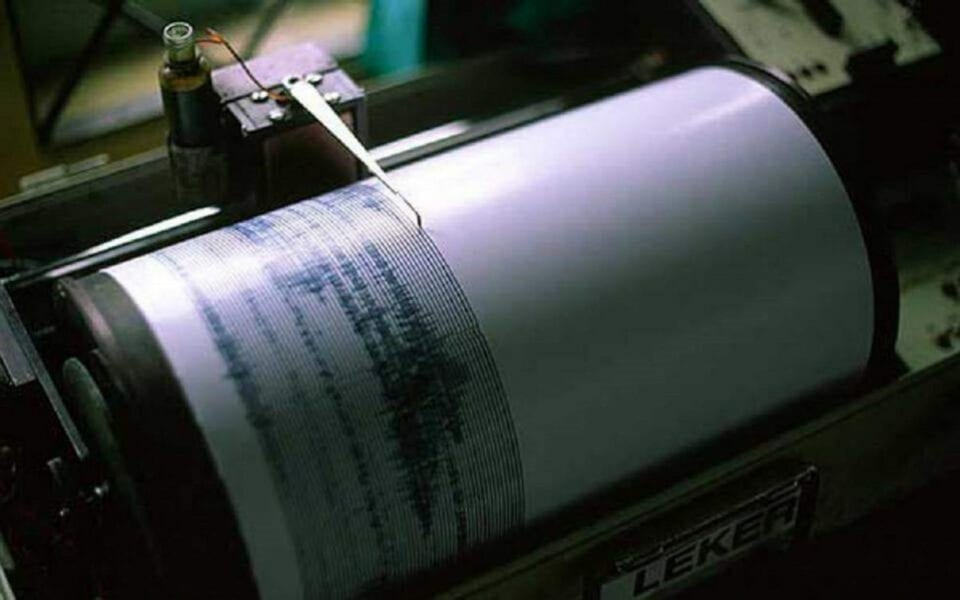 Σεισμός στη Θεσσαλονίκη τα ξημερώματα