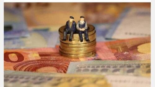 Αναδρομικά Συνταξιούχων 2013: Μέχρι πότε πρέπει να υποβάλετε αίτηση για τις τροποποιητικές δηλώσεις