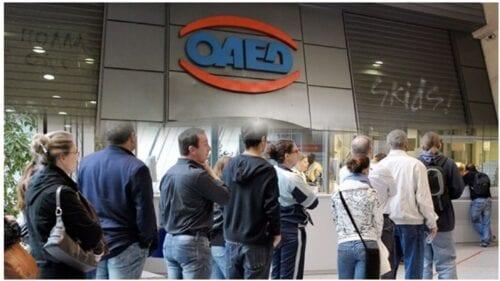 ΟΑΕΔ- Έκτακτη μηνιαία αποζημίωση : Τα 5 SOS που πρέπει να γνωρίζουν οι εποχικά εργαζόμενοι στον τουρισμό