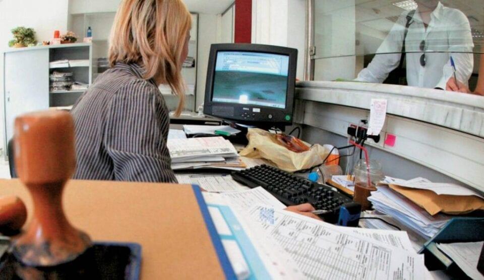 Άδεια μητρότητας: Τι ισχύει για την τοποθέτηση εργαζόμενης σε υποδεέστερη θέση