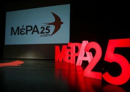 Ερώτηση της βουλευτή Β Πειραιά και Γραμματεά της ΚΟ του ΜέΡΑ25 Φωτεινής Μπακαδήμα με θέμα: Μεγάλη καταστροφή σε ροδάκινα και νεκταρίνια στο Νομό Κοζάνης προκάλεσε η πρόσφατη κακοκαιρία
